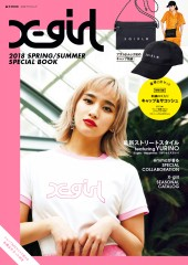 X-girl 2018 SPRING / SUMMER SPECIAL BOOK