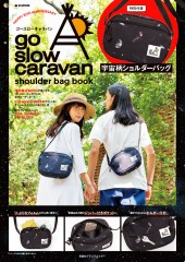 go slow caravan shoulder bag book