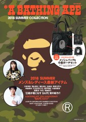 *A BATHING APE(R) 2018 SUMMER COLLECTION