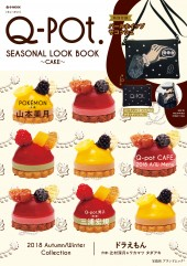 Q-pot. SEASONAL LOOK BOOK ~CAKE~