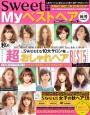 Myベストヘア 2014/秋