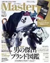 MonoMax7月号増刊 MonoMaster