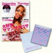 Samantha Thavasa 2004 winter collection