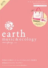 earth music & ecology 2012 Spring - Pink -