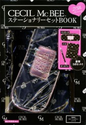 CECIL McBEE(R) ステーショナリーセットBOOK