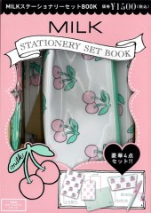 MILK STATIONERY SET BOOK