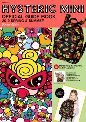 HYSTERIC MINI OFFICIAL GUIDE BOOK 2019 SPRING & SUMMER Limited Edition