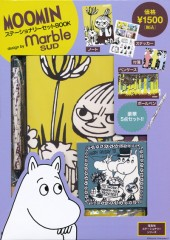 MOOMIN ステーショナリーセットBOOK design by marble SUD