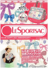 LESPORTSAC 日本上陸 HAPPY 25th ANNIVERSARY! 2013 SPRING / SUMMER style2 ボウ