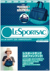 LESPORTSAC 日本上陸 HAPPY 25th ANNIVERSARY! 2013 SPRING / SUMMER style3 レイク ピン ドット