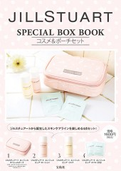 JILLSTUART SPECIAL BOX BOOK