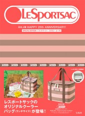 LESPORTSAC 日本上陸 HAPPY 25th ANNIVERSARY! SPECIAL EDITION 1 ランチクーラー <ラグビー ピーチ>