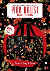 PINK HOUSE BAG BOOK
