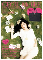 CECIL McBEE 2013 Autumn Collection BLACK