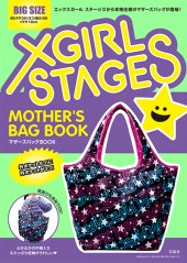 XGIRL STAGES MOTHER'S BAG BOOK