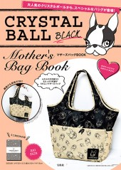 CRYSTAL BALL マザーズバッグ BOOK BLACK