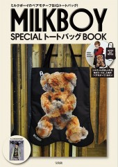 MILKBOY SPECIAL トートバッグ BOOK