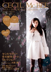 CECIL McBEE 2013/2014 Winter Collection SPECIAL VERSION