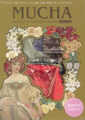 MUCHA Designers Collection BOOK Flower series