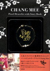 CHANG MEE Pearl Bracelet with Story Book