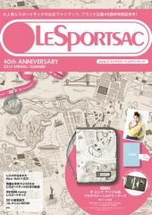 LESPORTSAC 40th ANNIVERSARY 2014 SPRING / SUMMER