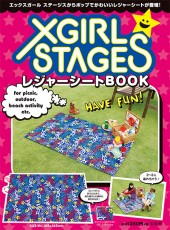 XGIRL STAGES レジャーシートBOOK