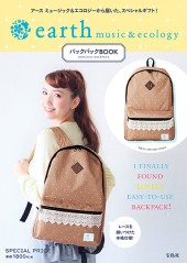 earth music&ecology バックパックBOOK