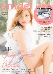 限定版 snidel 2014 Spring / Summer Collection