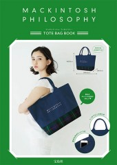 MACKINTOSH PHILOSOPHY TOTE BAG BOOK