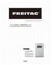 FREITAG(R) Included W30 Silver gray Book