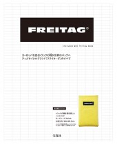 FREITAG(R) Included W30 Yellow Book