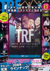 TRF 20th Anniversary BEST LIVE DVD BOOK