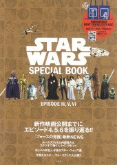 STAR WARS(TM) SPECIAL BOOK