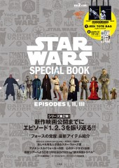 STAR WARS(TM) SPECIAL BOOK EPISODES I,II,III