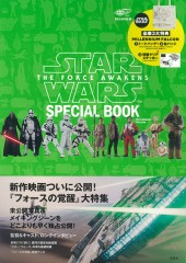 STAR WARS(TM) THE FORCE AWAKENS SPECIAL BOOK MILLENNIUM FALCON