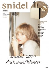 限定版 snidel 2014 Autumn / Winter Collection Tote Bag