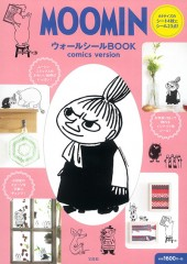MOOMIN ウォールシールBOOK comics version