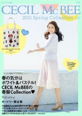 CECIL McBEE 2015 Spring Collection 限定版