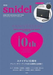 限定版 snidel 10th Anniversary NAVY BAG