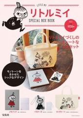 リトルミイ SPECIAL BOX BOOK