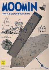 MOOMIN 晴雨兼用折りたたみ傘BOOK GRAY