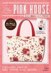 PINK HOUSE チェリー柄BIGトートバッグBOOK