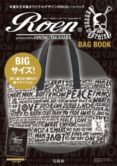 Roen(R) produced by HIROMU TAKAHARA BAG BOOK