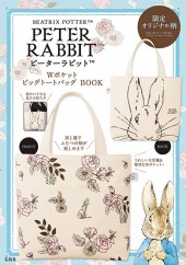 PETER RABBIT(TM) Wポケット ビッグトートバッグ BOOK
