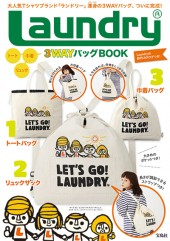 Laundry(R) 3WAYバッグBOOK