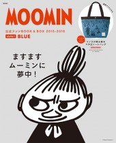 MOOMIN 公式ファンBOOK & BOX 2015-2016 style1 BLUE