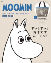 MOOMIN 公式ファンBOOK & BOX 2015-2016 style2 BEIGE