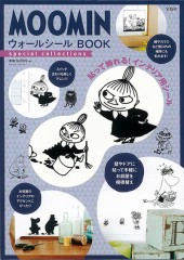 MOOMIN ウォールシール BOOK special collections