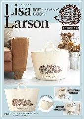 Lisa Larson 収納トートバッグBOOK