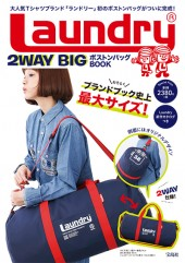 Laundry(R) 2WAY BIGボストンバッグBOOK